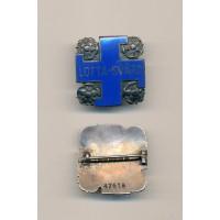 Lotta Svärd jäsenmerkki (hopea)