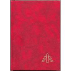 Ilmatorjunnan vuosikirja 1992-1993