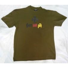 Hart und jäh! T-paita