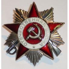 Isänmaallisen sodan kunniamerkki